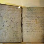 Дневник Никиты Ефремова в витрине на выставке «За други своя»