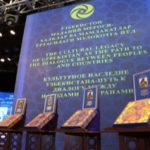 Презентация издательского проекта «Культурное наследие Узбекистана в собраниях мира» в Ташкенте