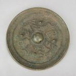Зеркало. Династия Восточная Хань (25–220). Бронза. Музей провинции Шаньси.