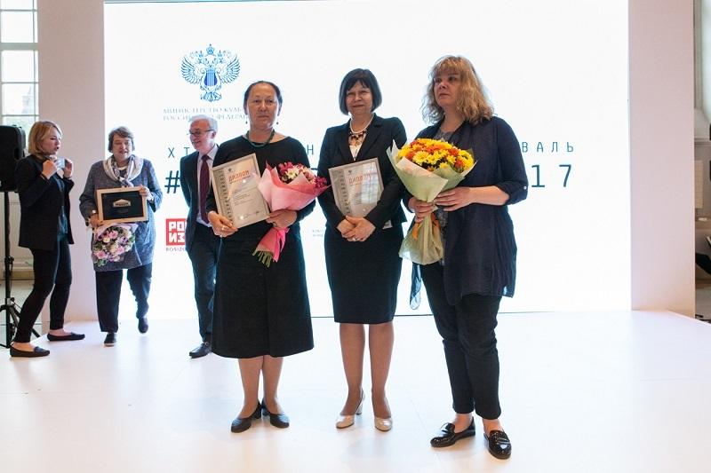 Н.И. Шишлина, М.В. Чистякова, Е.В. Уханова (слева направо)